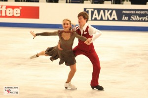 The Europeans, day two: ice dance practice