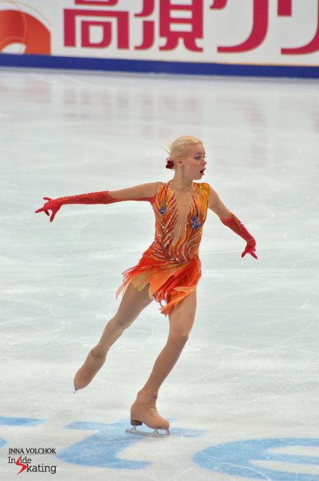Anna Pogorilaya skating to Stravinski's Firebird at 2014 Rostelecom Cup