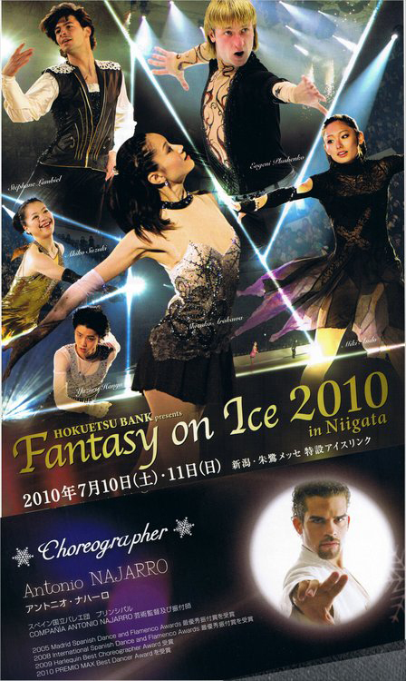 "In 2010, Antonio Najarro was a special guest of ""Fantasy on Ice"" gala in Japan, choreographing the opening and the finale of the show"