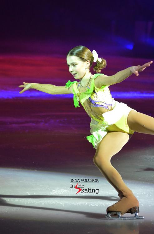 Elizaveta Nugumanova