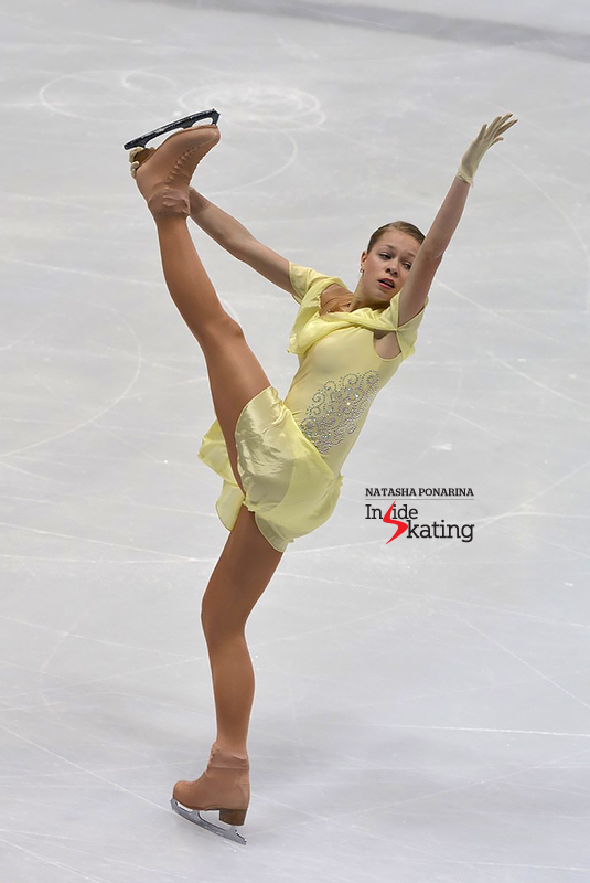 16 Anastasia Galustyan SP 2016 Europeans (2)