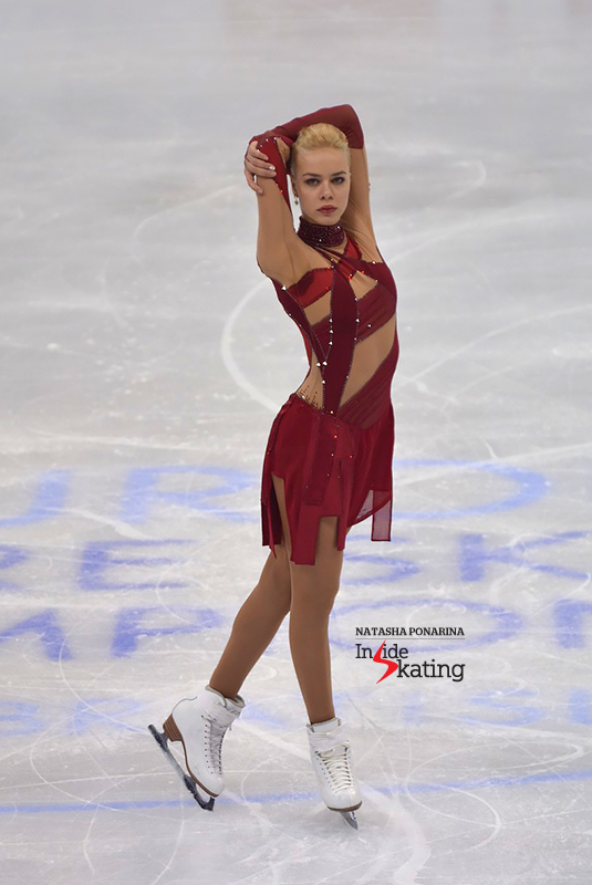 3 Anna Pogorilaya SP 2016 Europeans (1)