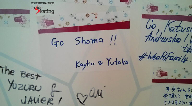 Message to Shoma on The Wall of the Stars (CCIB arena, 2015 GPF)