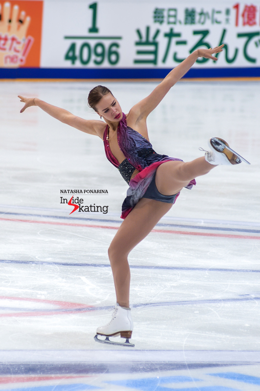 Anna, during her impressive free skate in Moscow, at 2016 Rostelecom Cup