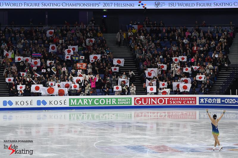 Wakaba Higuchi SP 2017 Worlds Helsinki