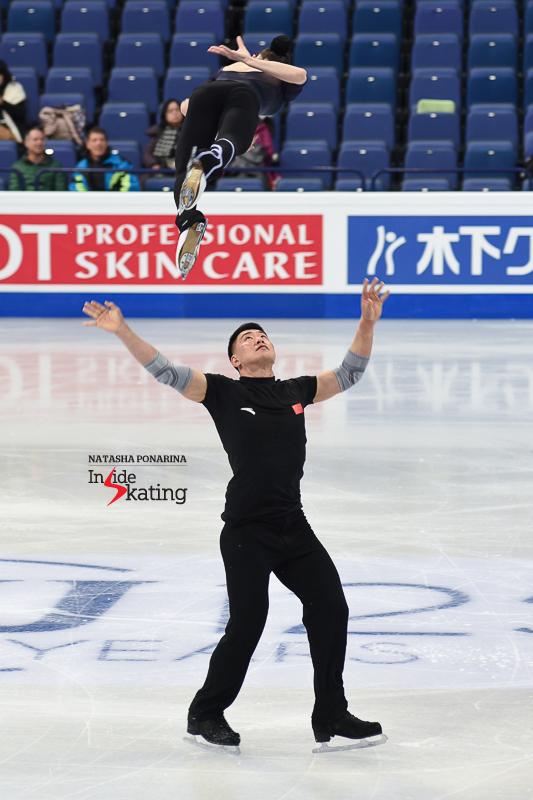 13 Xiaoyu Yu and Hao Zhang pairs practice 2017 Worlds Helsinki