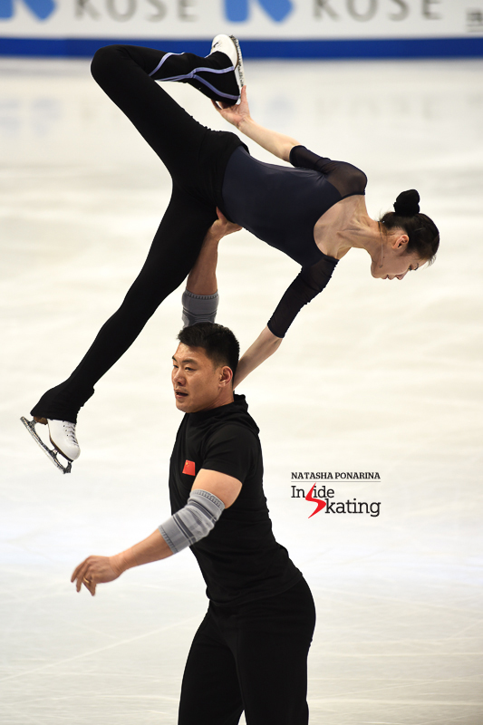 14 Xiaoyu Yu and Hao Zhang pairs practice 2017 Worlds Helsinki
