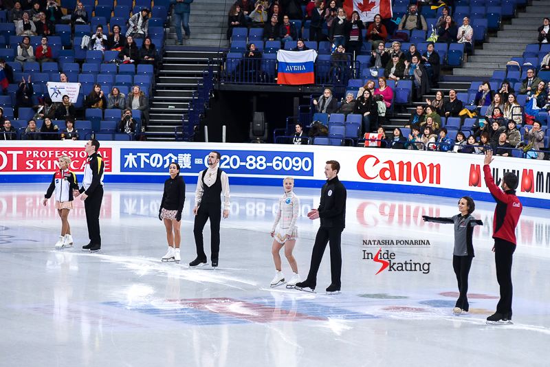 Pairs final group SP 2017 Worlds Helsinki