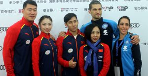 Backstage photos at 2017 Cup of China. Key word: smiles