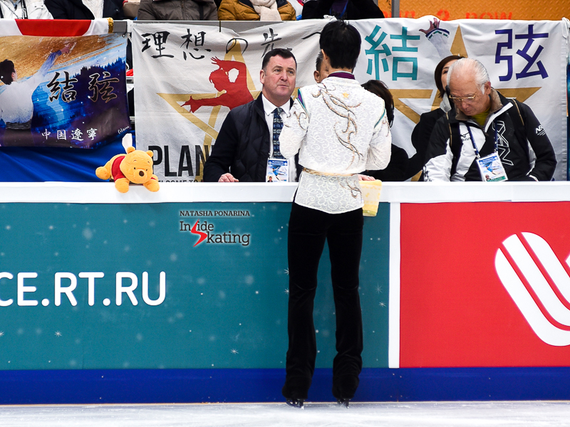 Юдзуру Ханю / Yuzuru HANYU JPN (пресса) - Страница 5 Yuzuru-Hanyu-FS-Seimei-2017-Rostelecom-Cup-1