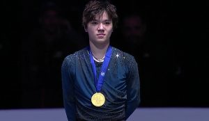 2019 Four Continents. A journey through emotions